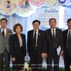 งานประชุมวิชาการระดับชาติ ครั้งที่ 9 มหาวิทยาลัยราชภัฏนครปฐม วันที่ 28 - 29 กันยายน 2560
